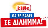 Elitebites