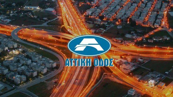 Attiki Odos