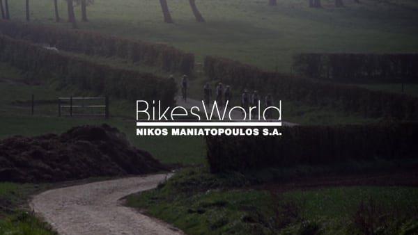 BikesWorld