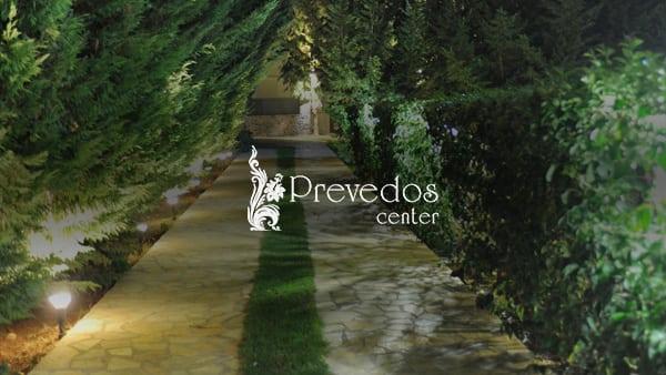 Prevedos Center