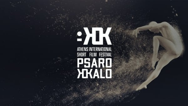 Psarokokalo – International Short Film Festival