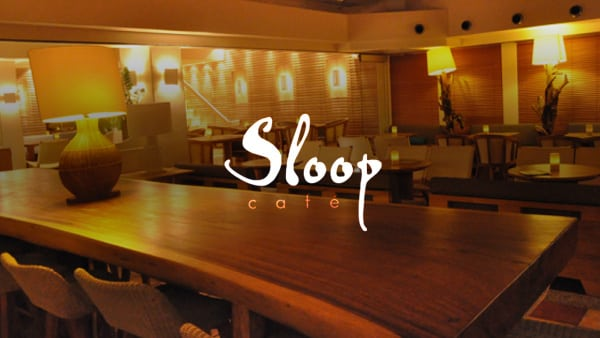 Sloop Cafe