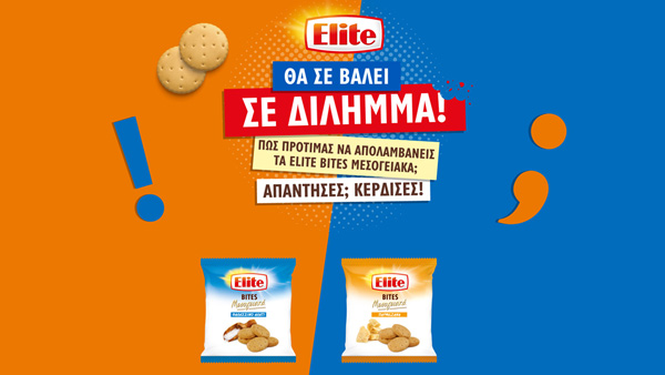Elite BITES – Play & Win!
